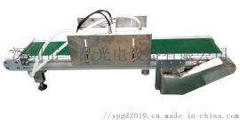 订制LED UV紫外光固化隧道炉设备胶水烘干面光源