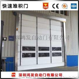 惠州惠城区 快速卷帘门组装的具体步骤