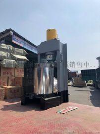 甘肃天水市全自动大豆菜籽液压榨油机厂家**价格 免费安装指导