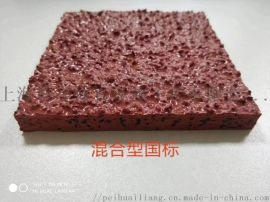TPU全塑透气型塑胶跑道  椭圆形发泡颗粒爆米花