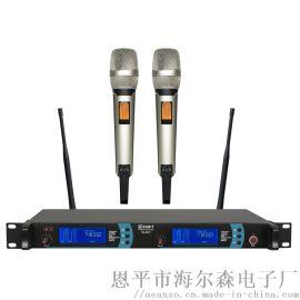 无线话筒一拖二KU-3037U段演出专用
