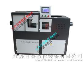 BR-ZC全自动微型注塑成型机