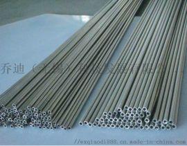 乔迪不锈钢无缝管/304不锈钢管|904L/316L不锈钢焊管