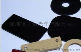 1.0mm厚透红外亚克力板 透红外亚克力板滤光片
