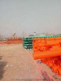 山西泉阳MPP波纹管,橘红色MPP管,波纹管专家