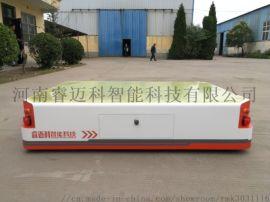 5t蓄电池无轨搬运车环氧地坪车间专用搬运车
