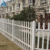 小區園林綠化帶塑鋼護欄