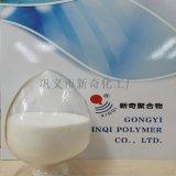 陝西聚丙烯醯胺供應批發