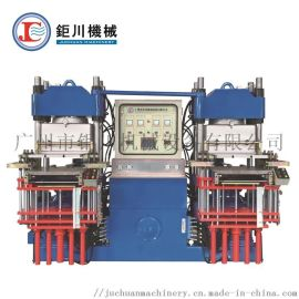 雙工位真空硫化機 HYTEK電磁閥橡膠成型機
