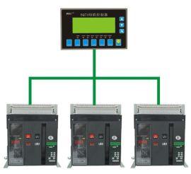 BQ7A液晶母联控制器大屏汉显母联备自投不需要三相保护器