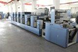 DH系列间歇式PS版商标印刷机