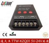 七彩控制器 RGB控制器 按钮式控制器 灯条控制器 LED控制器