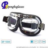 观火镜|钢厂护目镜|防高温眼罩