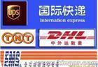 上海寄快递到加拿大ups特快 ,上海国际快递