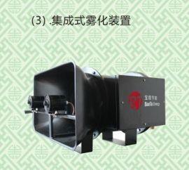 碧格尔风雾化冷却节能器