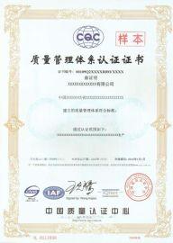 呼和浩特ISO9001质量管理体系认证
