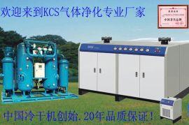 供应批发 制药食品专用 深圳广昌盛 冷冻式干燥机