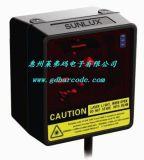 旭龙XL-200多线激光条码扫描器