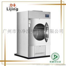 70KG全自动工业烘干机 烘干机 烘干设备 大型干衣机 大型烘干机