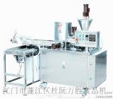 自动成型米饼机生产厂家在哪?江门万胜已领了米饼机专利证书