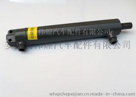 原厂  工艺液压动力配件斯太尔汽车转向动力缸