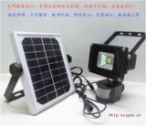 太阳能红外感应5w投光灯