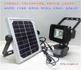 太陽能紅外感應5w投光燈