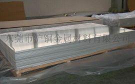 5052耐腐蚀铝板,高强度7075铝板,**铝合金板