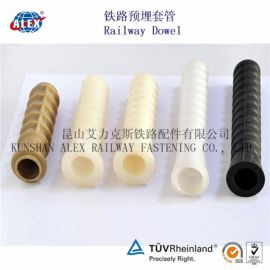 铁路塑料套管生产厂家