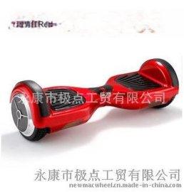 驭圣电动扭扭车S4电动扭扭车变形金刚漂移车平衡车