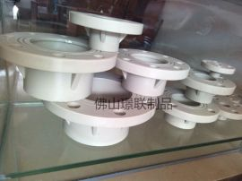 PP、PVC法兰塑料法兰 耐酸碱法兰盘 4分-8寸 PP管配件