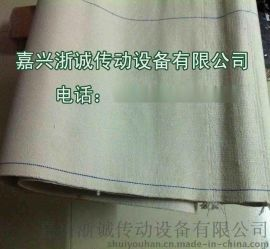 帆布输送带 全棉耐高温输送带