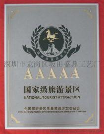 国家5A级旅游景区牌匾|signboard