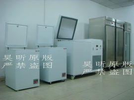 昊昕仪器HX系列工业冷冻箱