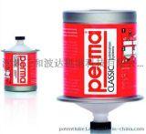 Perma电子注油器-SF01定量注脂器