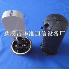 国产立式光缆接线盒 二进二出机械密封式72芯光缆接头盒 光纤接续盒