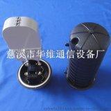 國產立式光纜接線盒 二進二齣機械密封式72芯光纜接頭盒 光纖接續盒