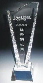 广州珠江新城水晶奖杯南沙水晶奖杯奖牌定做
