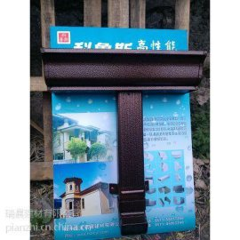 海南琼山科鲁斯k型彩铝落水系统