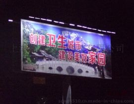 西安太阳能广告牌照明