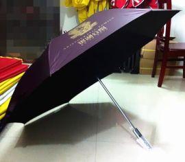 订做广告伞