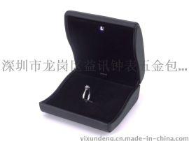 益訊  LED戒指盒 PU皮珠宝首饰盒 异形植绒饰品盒 黑色包装盒