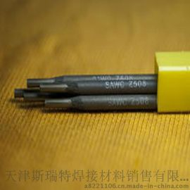 上海斯米克飞机牌铸508镍铜铸铁电焊条