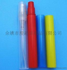 5mlPP瓶,喷雾瓶,香水瓶,香水管