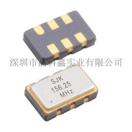 LVDS振荡器SJK品牌SMD 5032石英晶体振荡器