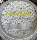 德州化肥厂用3-5mm活性氧化铝用途 活性氧化铝产品属性特点