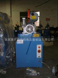 【专业品质】气动切管机 经济型锯切设备 金属圆锯机 割管机 315
