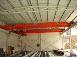 河南LD型电动单梁起重机LD5T-20M起重机 行车