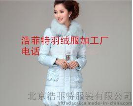 2015秋冬新款北京女蕾丝羽绒服定做、内蒙古工装羽绒服厂家哪家专业?