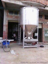 5T不锈钢立式拌料机